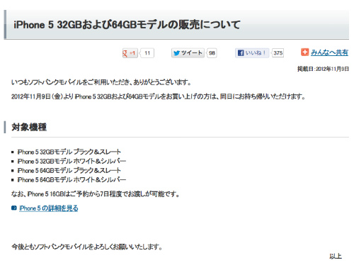スクリーンショット 2012-11-11 23.39.11