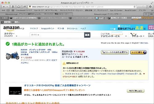 スクリーンショット 2012-11-29 23.25.43