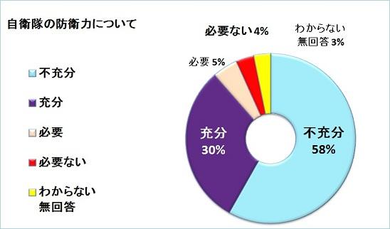 okinawadokuritu4.jpg