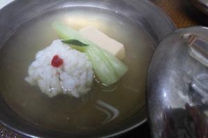 hamo-wann