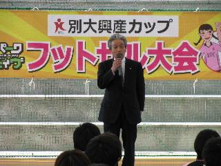 20111127-a.jpg