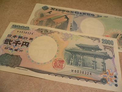 s-2000円札