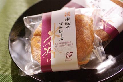 komeko_01.jpg