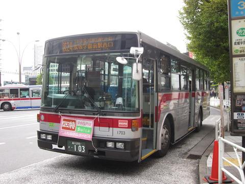 成城学園行き東急バス