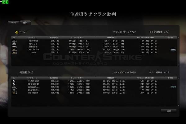 CW51.jpg