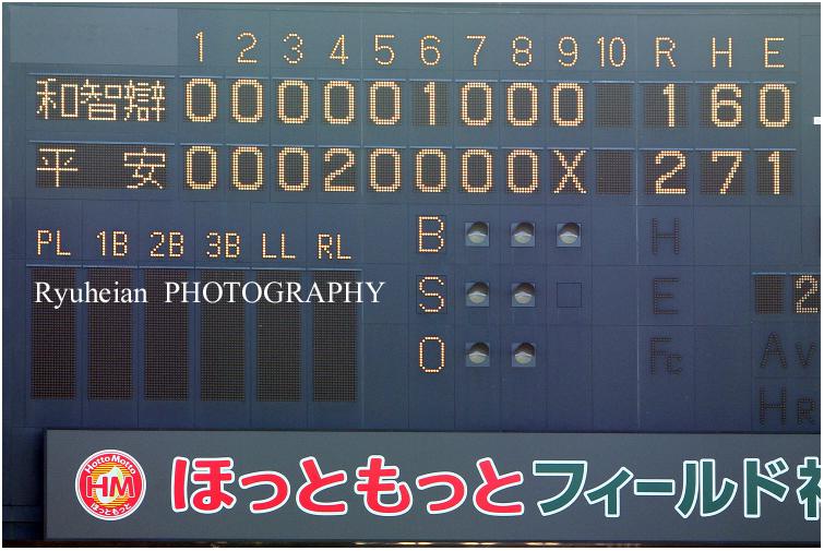 121020-002.jpg