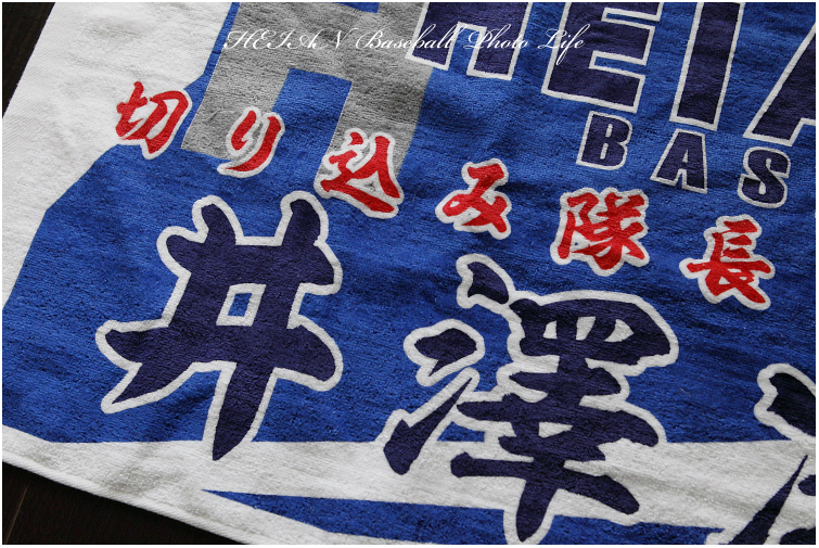 HEI_7977.jpg