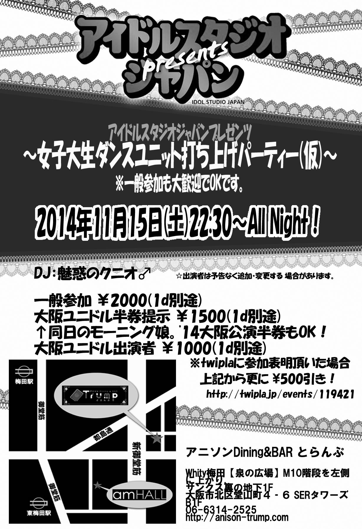 ISJ大阪表面mono (3)