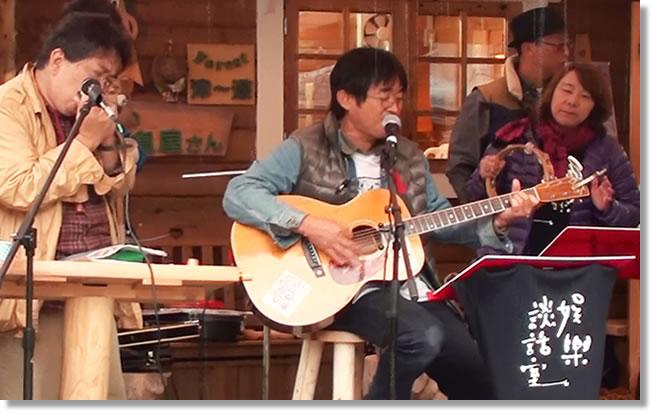 娯楽談話室たくみの里秋祭り2012年