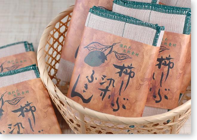 白井織布の柿しぶ布巾