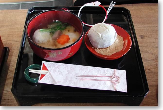 山添村 頭芋の雑煮