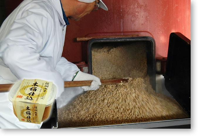 信州山万の木桶味噌
