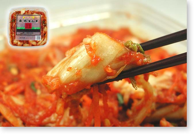 中川食品のマイルドソウルキムチ