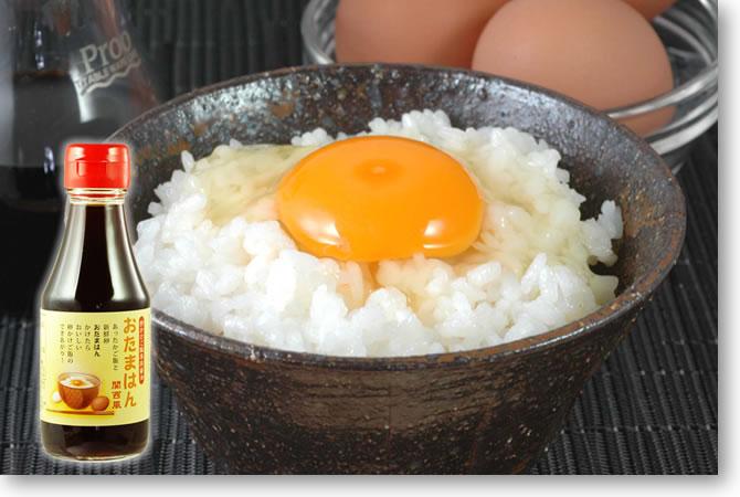 ふるさと吉田村のおたまはん関西風