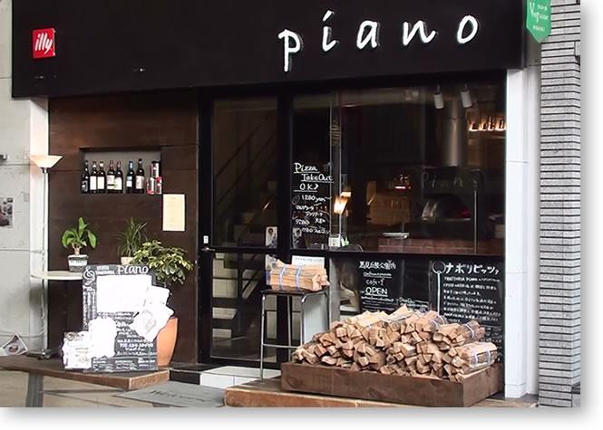 piano-narasi.jpg