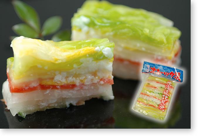 北海道 鮭のはさみ漬け