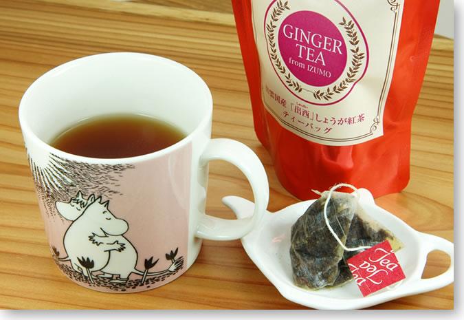 西製茶のしょうが紅茶