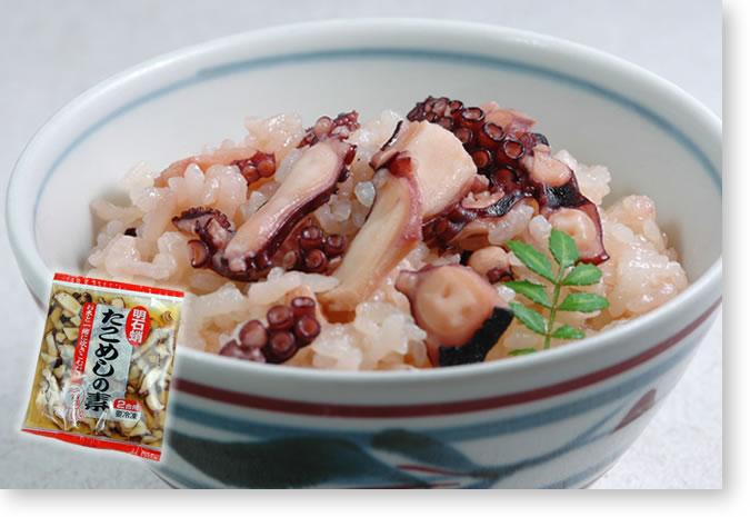 明石蛸 たこ飯の素