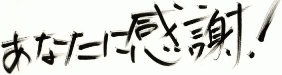 """さわちゅうの「""""チューター型""""資格起業人」in 岡崎"""