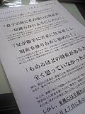 【新・行政書士宣言】小さな会社のビジネス力の妖精★