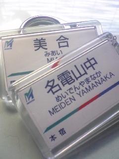【新・行政書士宣言】小さな会社のビジネス思考術★
