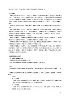 愛知・岡崎で【新・行政書士宣言】 小さな会社★商店街を幸せにする!超・ビジネス思考術