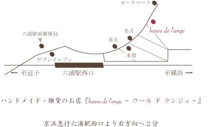 ハンドメイド雑貨店 案内図