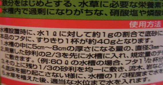 009_convert_20121018215753.jpg