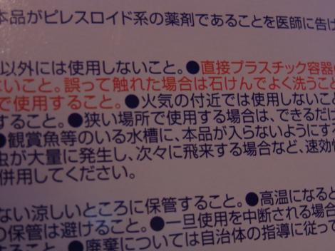 020_convert_20120610205038.jpg