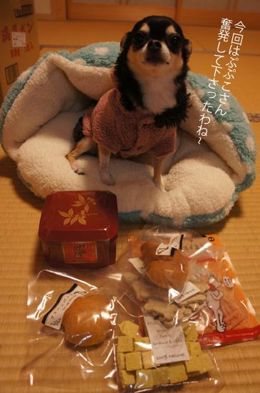 お菓子土産2