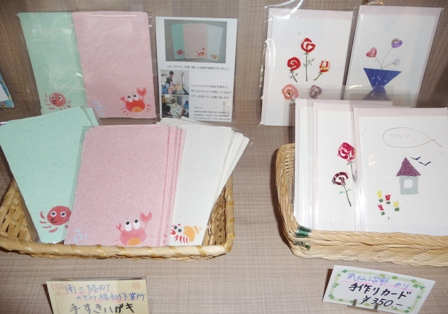 hagaki-card.jpg