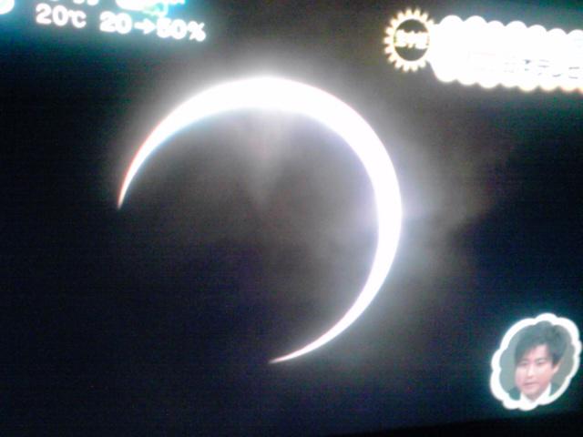 金環日食1、KC3T0133