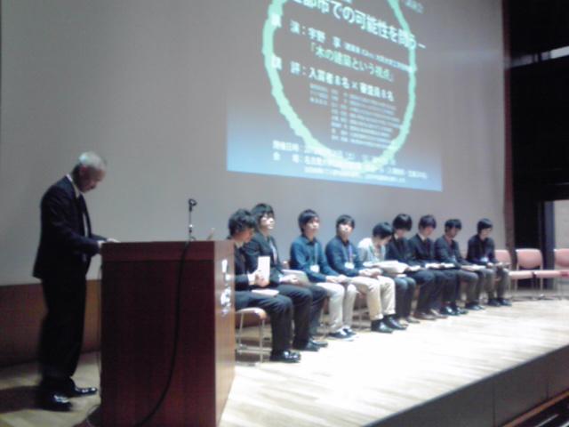 コンペ講評会3、表彰式、KC3T0159