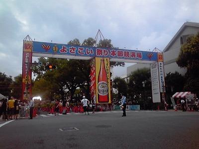 yosakoi,本部競演場、KC3T0197