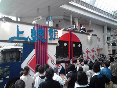 yosakoi,地方車、KC3T0194