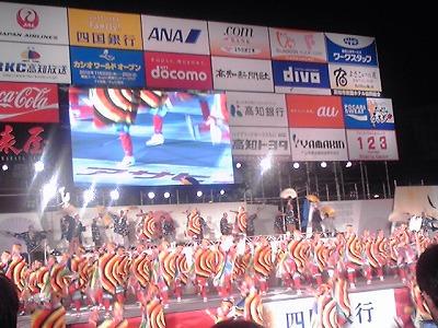 yosakoi,夜さ来い、舞台1、KC3T0221