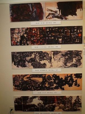 原爆の図展P1030454