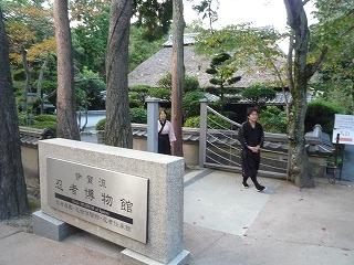 10,27,伊賀上野、忍者屋敷、P1030803