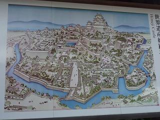 10,28、姫路城、鳥瞰図、P1030830