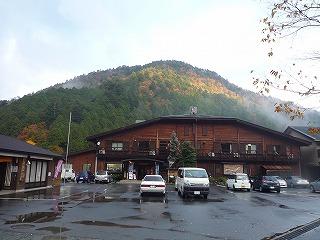012,11,18、美山、自然文化村「河鹿荘」、P1030916