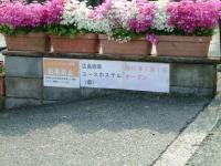 DSCF56792.jpg