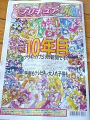 130312新聞