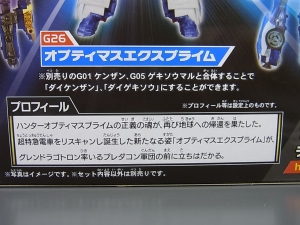 TFGo! G26 オートボット総司令官オプティマスエクスプライム ロボットモード001