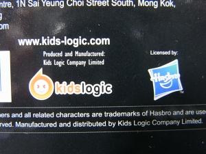 KIDS LOGIC DAF トランスフォーマーG1 オプティマス・プライム004