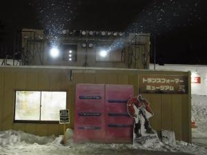トランスフォーマーミュージアムin旭川冬祭り55012