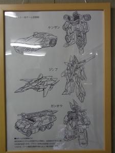 トランスフォーマーミュージアムin旭川冬祭り55016