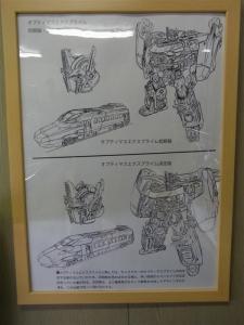 トランスフォーマーミュージアムin旭川冬祭り55019
