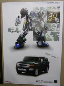 トランスフォーマーミュージアムin旭川冬祭り55023