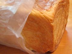 ミヤビデニッシュ食パン