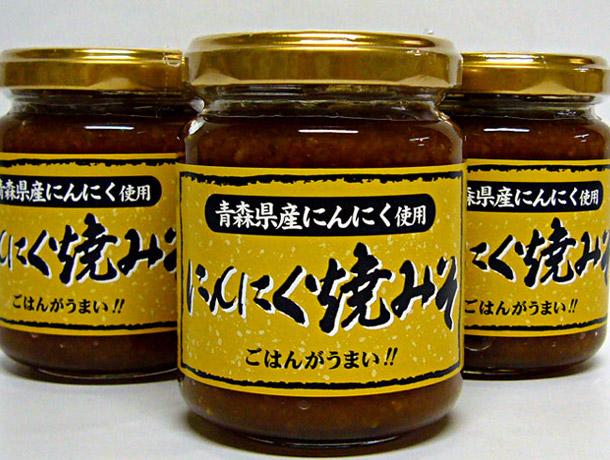 にんにく焼味噌
